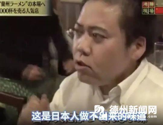 """澳门威尼斯人:中国的这道""""家常美食"""" 把日本网友""""馋哭""""了"""