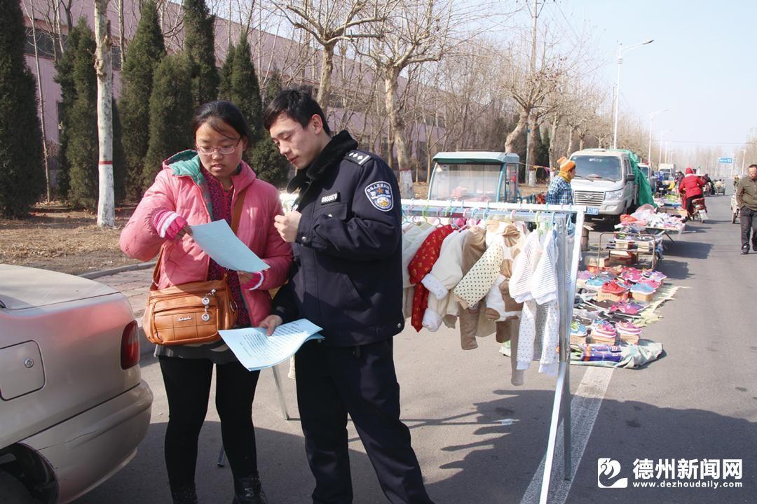 宁津交警开展道路交通安全宣传教育活动
