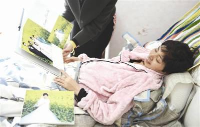 癌症复发办告别宴 乐观面对 与儿子拍亲子照