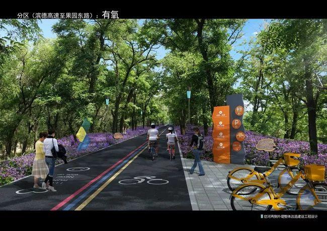 国外康体运动公园设计