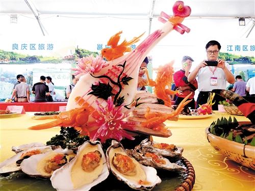 2018湛江海鲜美食节