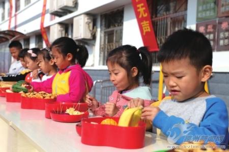 厨房北路小学启动学生小当家实践湖滨课程变写小学生图片