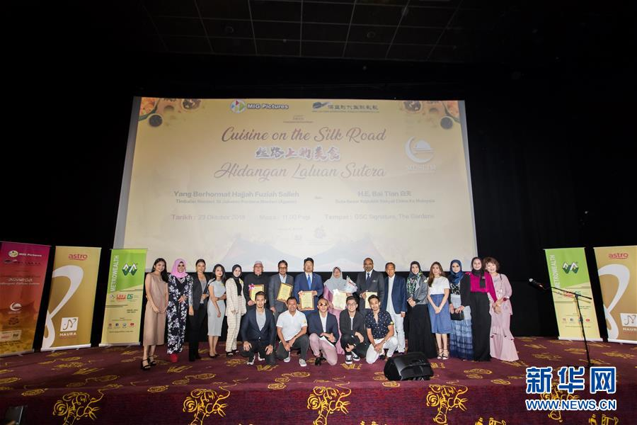 (国际)中马合作推出马来语版中国美食纪录片