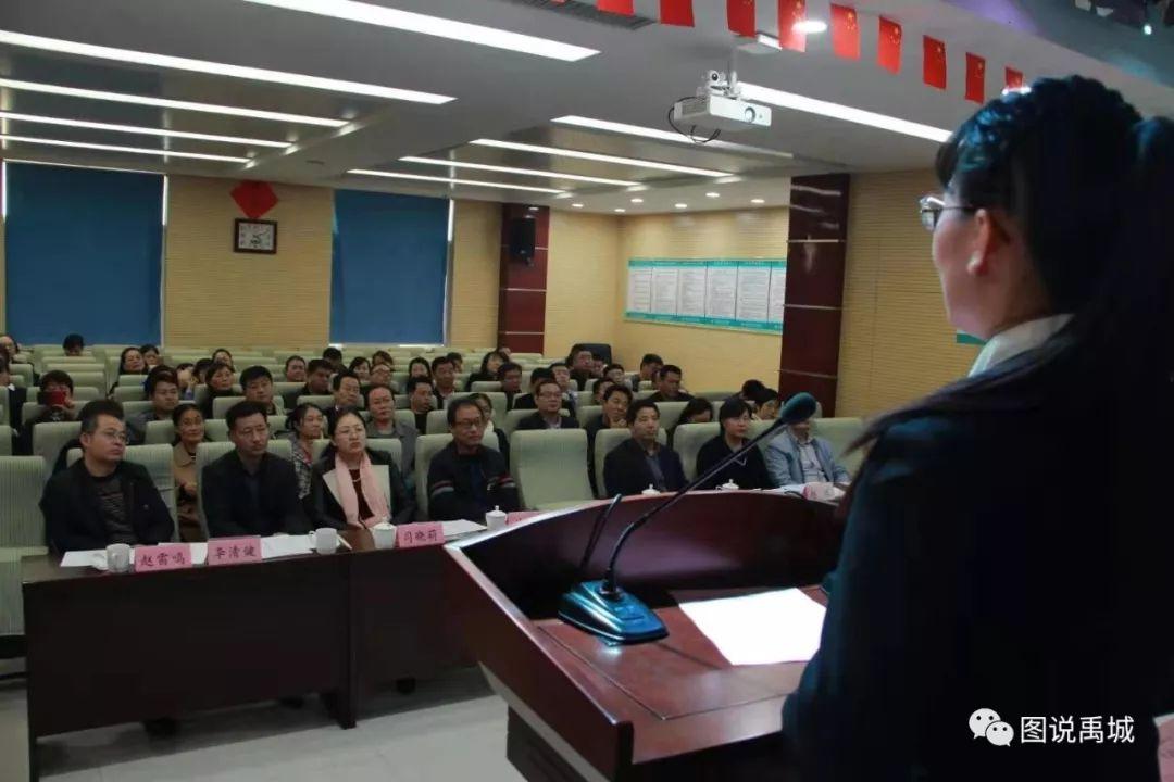 http://www.ysj98.com/yishu/1679588.html