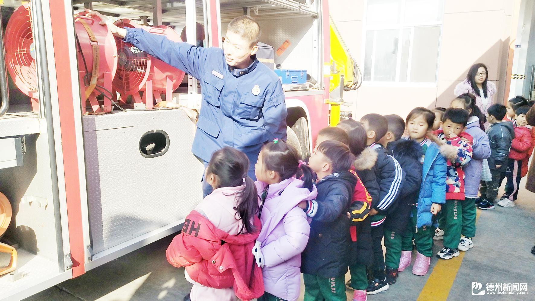 乐陵市教体局组织部分幼儿园师生走进乐陵消防救援大队