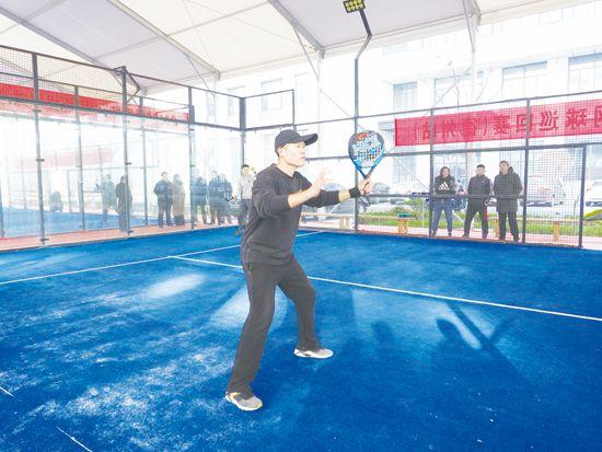 经开区中小学推广板式网球运动