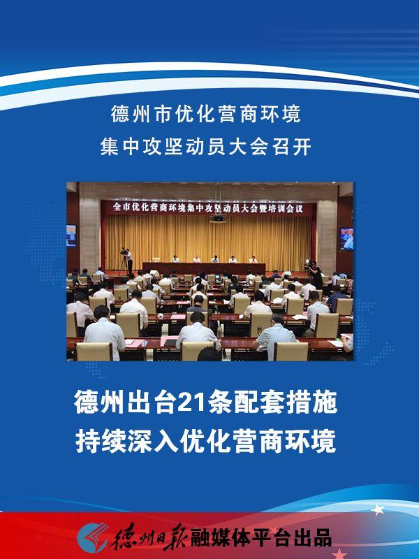 http://www.hjw123.com/shengtaibaohu/119391.html
