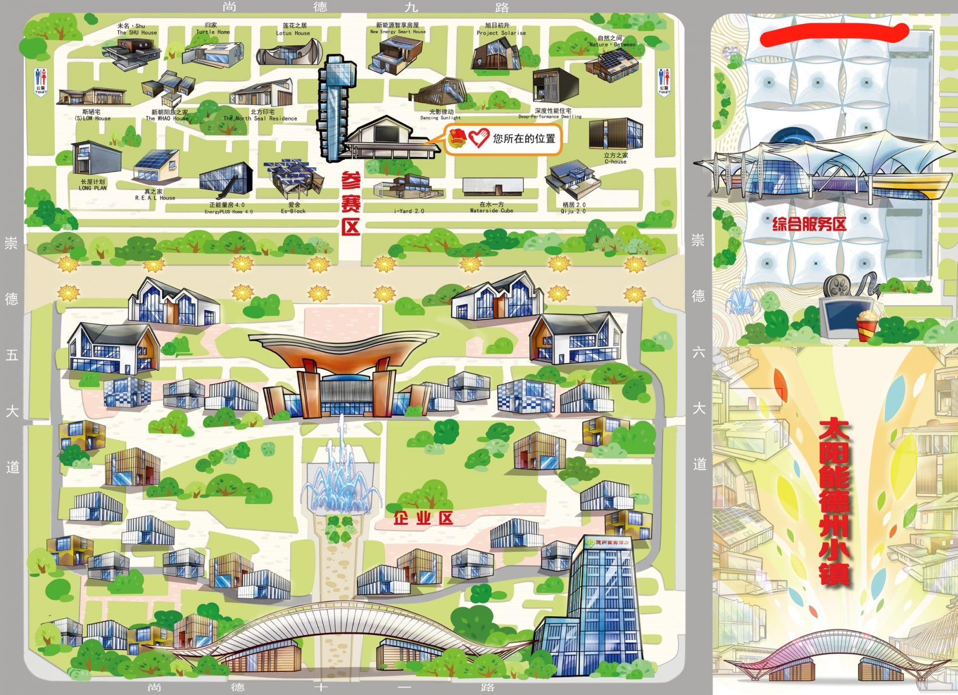 中国地图手绘高清_手绘中国地图图片