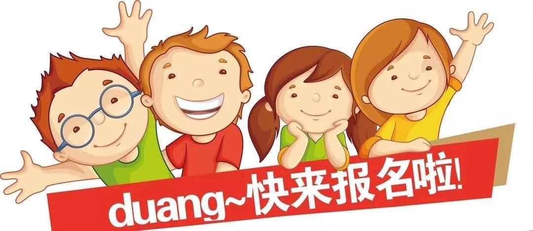 http://www.qwican.com/difangyaowen/1301995.html