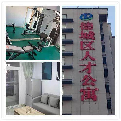 http://www.weixinrensheng.com/jiaoyu/1233545.html