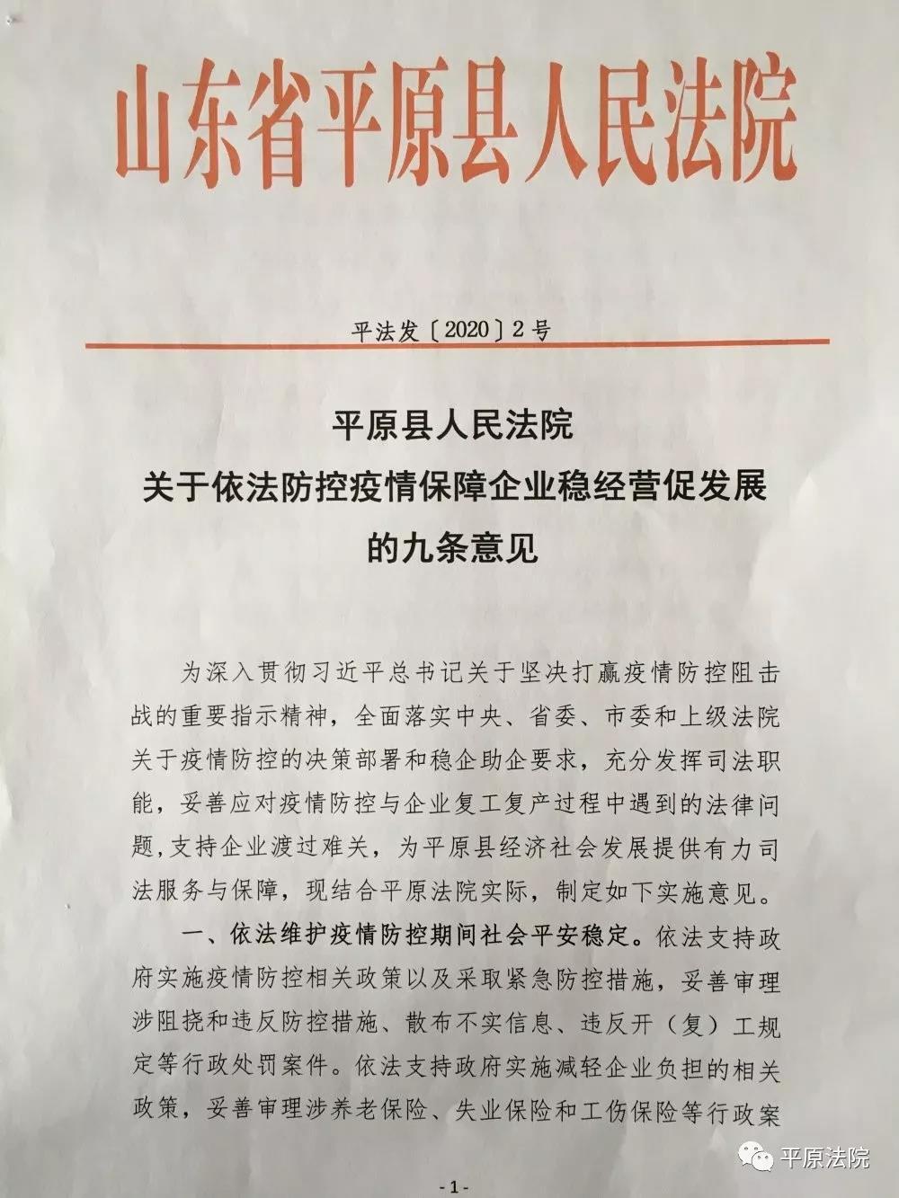 http://www.jiaokaotong.cn/sifakaoshi/325864.html